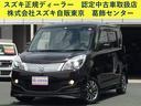 スズキ/ソリオ S Mナビ/バックアイカメラ/ETC/後席両側電動Sドア