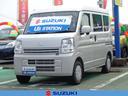 スズキ/エブリイ JOIN 3型 2WD 5MT