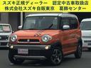 スズキ/ハスラー Xターボ 4WD/衝突軽減Bサポート/メモリーナビ/ETC