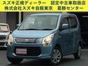 スズキ/ワゴンR FX メモリーナビ/ETC/Aストップ/
