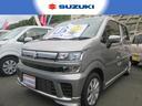 スズキ/ワゴンR HYBRID FZ スズキセーフティサポート・新車保証継承