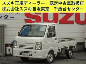 スズキ キャリイトラック FC エアコン・パワステ 3型 5速マニュアル 4WD