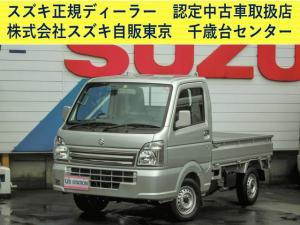 スズキ キャリイトラック KCスペシャル 3型  4WD  誤発進抑制機能付き