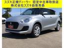 スズキ/スイフト XG 4WD CVT シートヒーター ミラーヒーター