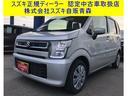 スズキ/ワゴンR FA 4WD シートヒーター ミラーヒーター