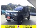 スズキ/ジムニー クロスアドベンチャー 9型  4WD 4AT ナビゲーション