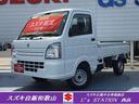 スズキ/キャリイトラック KCエアコンパワステ 3型  デモカー使用車 4WD 3AT