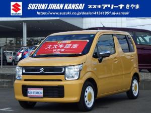 スズキ ワゴンR HYBRID FX 2型 アルミホイール ハーフカバー(黄)