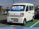 スズキ/エブリイ PA 3型