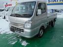 スズキ/キャリイトラック KCスペシャル 4型
