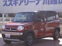 スズキ/ハスラー G 2型 ワンオーナー車