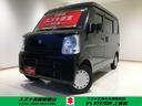 スズキ/エブリイ JOIN   4WD CDラジオ キーレス パワーウィンドウ