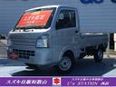 スズキ/キャリイトラック KCエアコンパワステ 4型  デモカー使用 衝突軽減ブレーキ