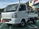 スズキ/キャリイトラック KCエアコンパワステ 4型