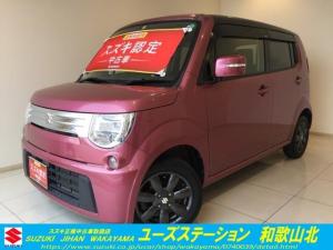 スズキ MRワゴン 10th Anniversary Limited 車検整備付