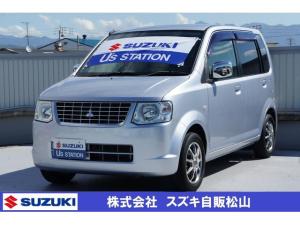 三菱 eKワゴン MXタイプ インパネシフト4速オートマチック 2WD