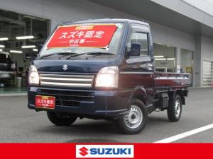 スズキ キャリイトラック KCスペシャル 4型 特別仕様車/サポカー