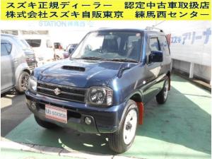 スズキ ジムニー XC 10型