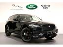 ジャガー/ジャガー Fペース 35t R-SPORT JAGUAR APPROVED