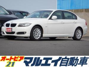 BMW 3シリーズ 320i 純正ナビ Pスタート HID 純正AW