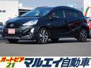 トヨタ/アクア X-アーバン ソリッド