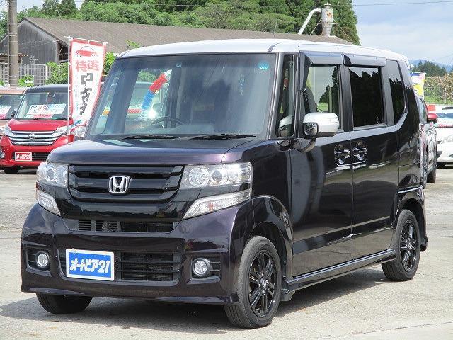 www.autopia21.jp/へアクセス! 8インチナビ、フルセグTV!左側パワースライドドア!バックカメラ!