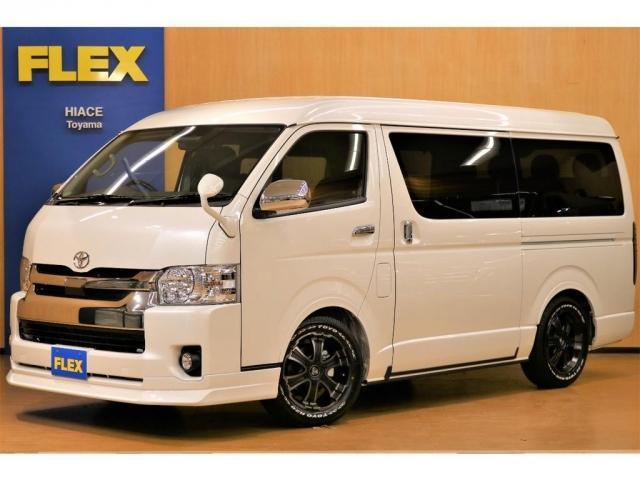 FLEX オリジナルシートアレンジ FASP_Ver 北陸最大級のハイエース専門店 屋内ショールーム完備 展示台数常時30台以