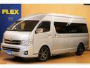 トヨタ/ハイエースワゴン 2.7 グランドキャビン 4WD 買取直販