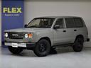 トヨタ/ランドクルーザー100 4.7 VXリミテッド 4WD ーRenocaー