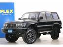 トヨタ/ランドクルーザー80 VXリミテッド