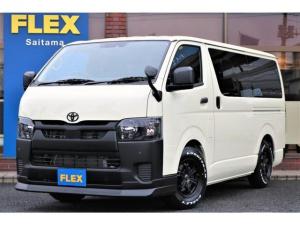 トヨタ ハイエースバン ロングDX GLパッケージ 新型ハイエースバンGLパッケージ FLEXさいたまオリジナルカスタム ブラックシリーズ