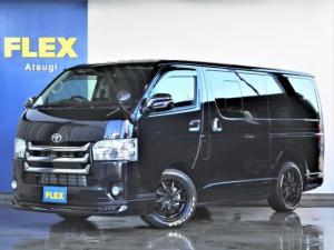 トヨタ ハイエースバン スーパーGL ダークプライム MRT ワンオーナー 買取直販
