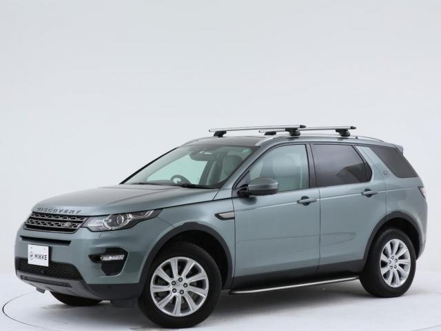オンライン商談対象車種! MIKKE輸入車保証を完備♪グレードアッププランもご用意致しております!