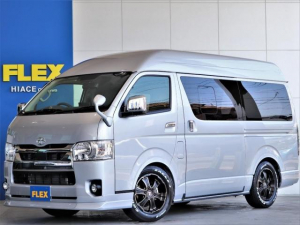 トヨタ ハイエースバン ロングDX GLパッケージ FLEX NH-タイプ2 キャンピング FLEX車中泊キャンピング ビルトイン冷蔵庫 サブバッテリー デジタルインナーミラー ナビ ETC ローダウン