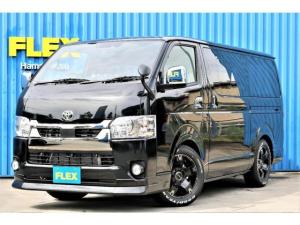 トヨタ ハイエースバン スーパーGL ダークプライムII FLEXオリジナルカスタム車両 SDナビ ビルトインETC 全方位カメラ PVMナビ連動加工 FLEXスポイラー FLEXオーバーフェンダー FLEXオリジナルDelf04 1.5インチローダウン