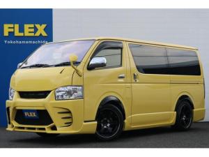 トヨタ ハイエースバン ロングスーパーGL original export yellow full custom【加修】 イエローカラー 2WD ガソリン オーバーフェンダー アルミ ガッツミラー同色塗装 フルエアロ バイザー ナビ ETC装備