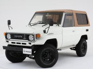 トヨタ ランドクルーザー70 ZX ランドクルーザー73/4ナンバーナローボディー/FRPトップ/4200ccディーゼル4WD/リフトアップ/ジオランダータイヤ