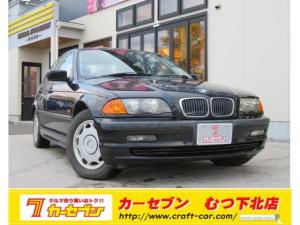 BMW 3シリーズ 318 i 電動格納ミラー