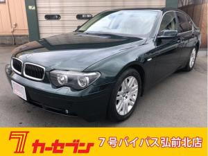 BMW 7シリーズ 735i