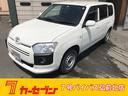 トヨタ/プロボックス DXコンフォート 横滑り防止装置  ETC 4WD