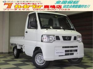 日産 NT100クリッパートラック -