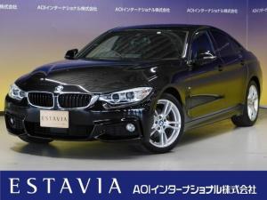 BMW 4シリーズ 420iグランクーペ Mスポーツ ワンオーナ アダプティブクルーズ 純正HDDナビ Bカメラ HID パワーバックドア スマートキー2個