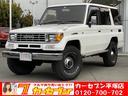 トヨタ/ランドクルーザープラド SX