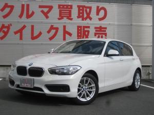 BMW 1シリーズ 118i ワンオーナー/純正メーカーHDDナビ/CD/DVD/BTAUDIO/クルーズコントロール/アイドリングストップ/キーレスX2/プッシュスタート