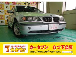 BMW 3シリーズ 320i ユーザー買取車 積込タイヤ サンルーフ パワーシート