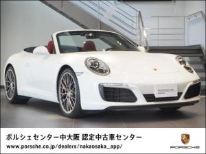 ポルシェ 911 カレラS PDK 左H/認定中古車保証/レザーインテリア