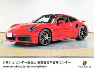 ポルシェ 911 911ターボS トラフィックジャムアシスト レーンチェンジA フロントリフトシステム LEDマトリックスヘッドライト サンルーフ 18Wayスポーツシートプラス シートベンチレーション ブルメスターサウンドシステム