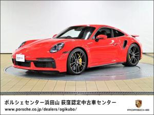 ポルシェ 911 911ターボS スポーツクロノP スポーツサスペンションPASM エントリー/ドライブシステム レーンチェンジアシスト 18Wayアダプティブスポーツシート/ベンチレーション 20/21インチ911ターボホイール