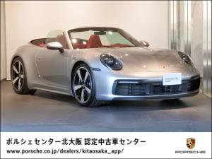 ポルシェ 911 カブリオレ カレラS 2020年モデル新車保証継承
