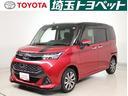 トヨタ/タンク カスタムG-T メモリーナビ・ETC・フルセグ・Bカメラ